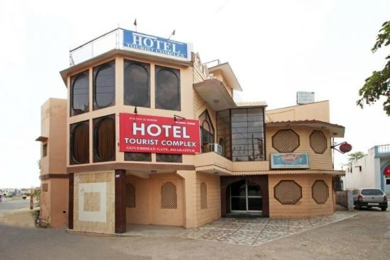 Hotel Tourist Complex