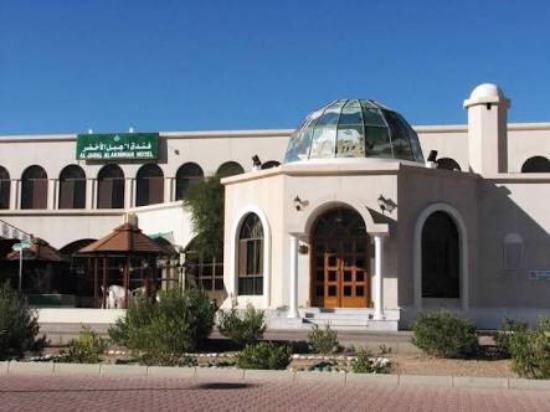 Jabal Al Akhdhar Hotel: photo0.jpg