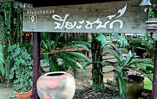 Wisdom Learning Piyachanok Center