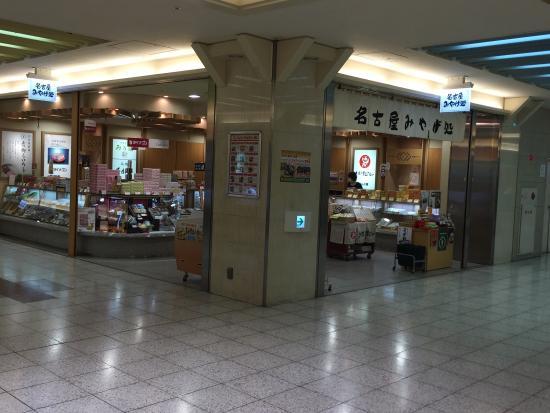 Nagoya Souvenir Shop
