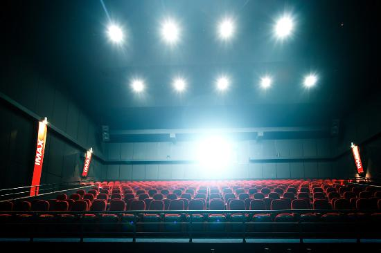 Planeta Kino IMAX