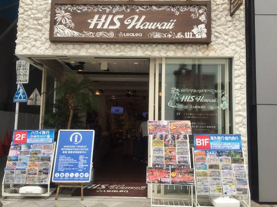 H.I.S. Tourist Information Center Shinjuku-Sanchome