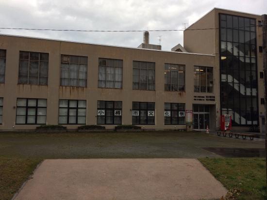 Otaru City Otaru Museum