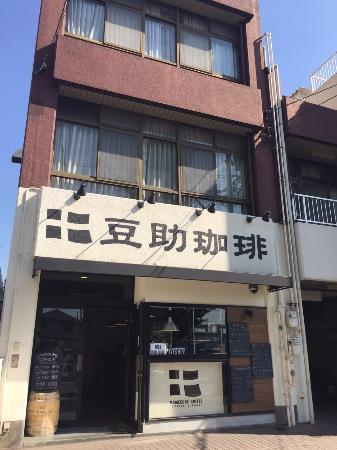 Mamesuke Coffee