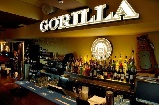 Karaoke-Bar GORILLA