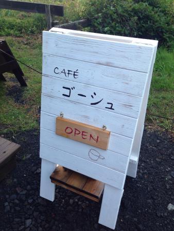 Cafe Gauche: photo2.jpg