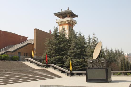 Guo State Museum: Guo State Tombs Museum, Sanmenxia