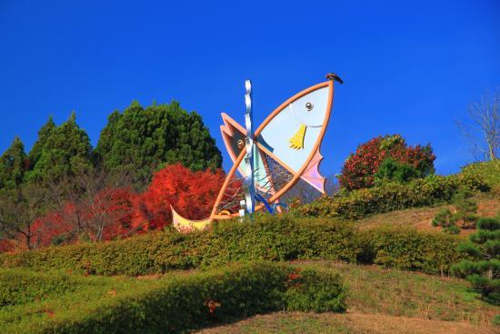 Michi-no-Eki Funaya no Sato Ine: 舟屋之里公園