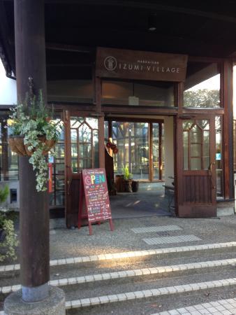 Hakkaisan Izumi Beer Garden