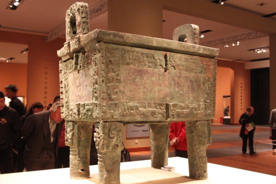 Αποτέλεσμα εικόνας για national museum of china peking