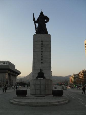 ประตูควางฮวามุน: el capitan de la nave T