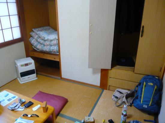 Minshuku Syunzansou : The room I stayed in