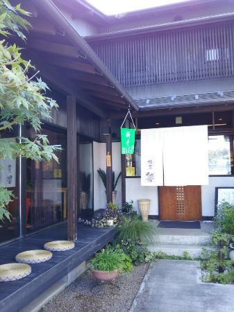 Sobadokoro Kaburaya-hibiki
