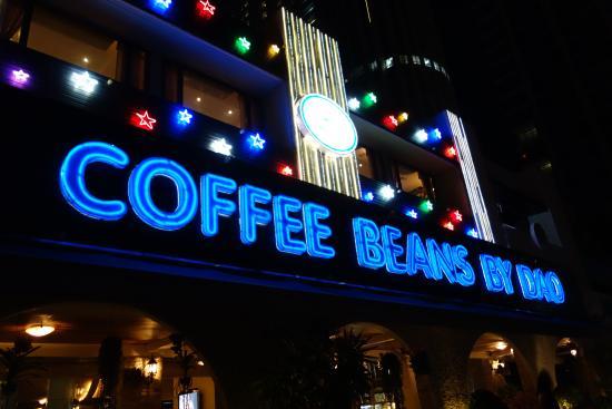 コーヒービーンズ