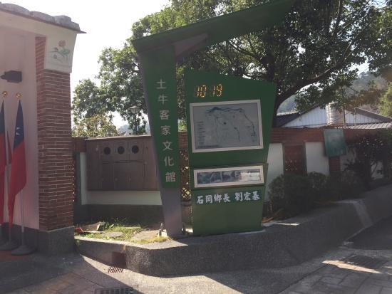 Shigang, Taichung: 石岡水壩