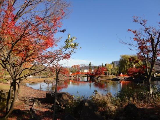 Murasakishikibu Park: É inspirador e maravilhoso