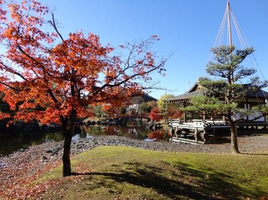Murasakishikibu Park: Amei cada local daqui