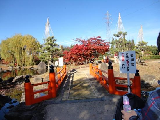 Murasakishikibu Park: entrada