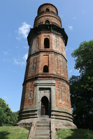 Malda, India: FirozMinar