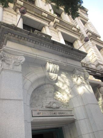Nihonkoua Bashamichi Building: 新築高層ビルと歴史建造物が合体!