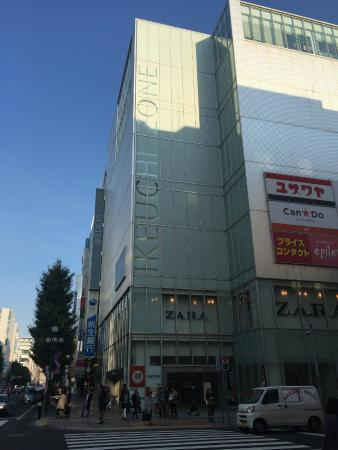 Ikeuchi Gate : ZONE