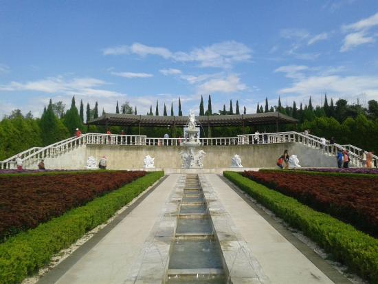 Jard n japon s picture of jardines de mexico jojutla for Jardines italianos
