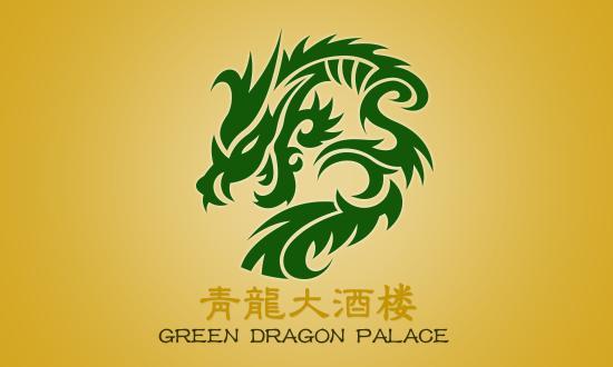 Green Dragon Palace Restaurant