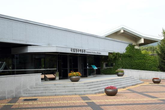 Cheongju National Museum