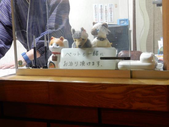 Yoshidaya : ペットも一緒に泊まれるそうです。