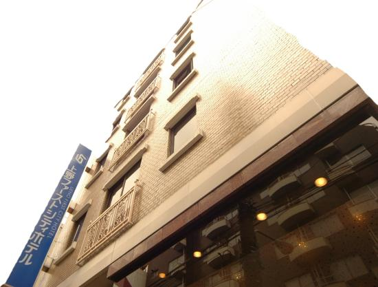 Photo of Ueno First City Hotel Taito