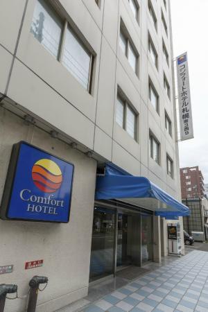 Comfort Hotel Sapporo: エントランス