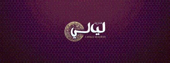 Layali Madrid
