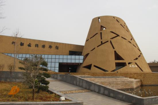 Mianchi County, Chine : Yangshao Culture Museum at Site of Original Excavation