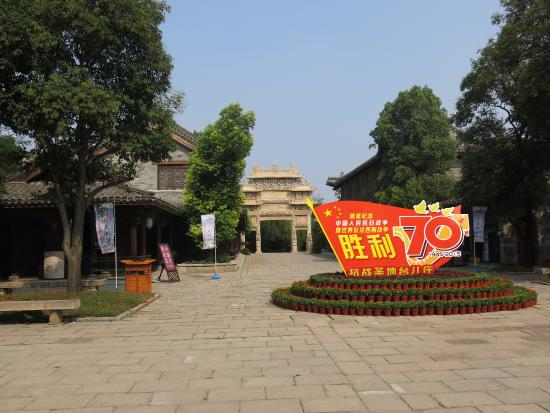 Taierzhuang Ancient Town: The Ancient City of Tai'erzhuang