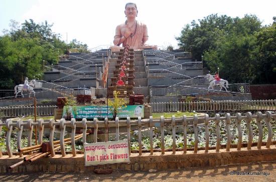 108 Feet Height Statue Of Basaveshwara: 108 feet Basavanna Statue