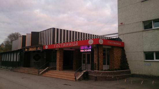 Suhl Hotel: зуль