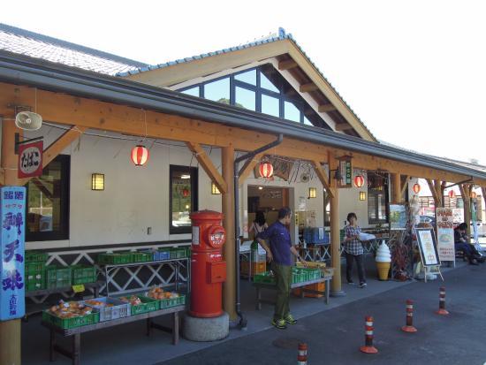 Michi-no-Eki Wakasa