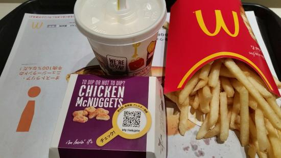 McDonald's Kudanshita
