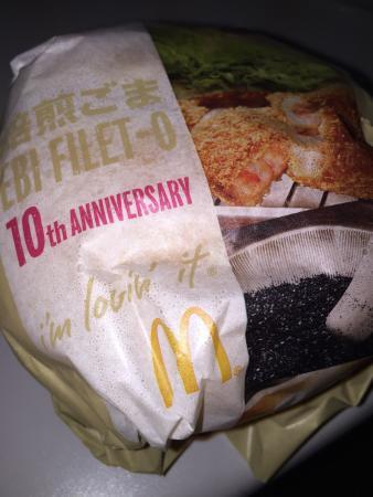 McDonald's Kitasato University Hospitalmae