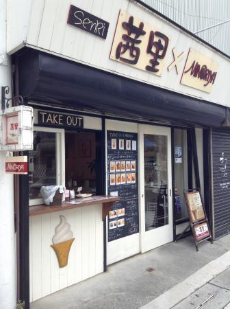 Cafe Senri, Nakamachi