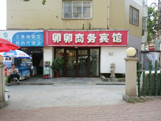 Maomao Business Hotel
