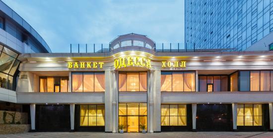 Odessa Hotel Complex: Банкет Холл Одесса