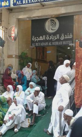 Al Hijra