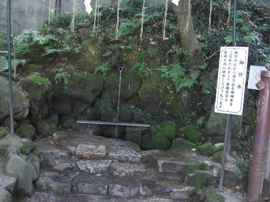 Anazawaten Shrine