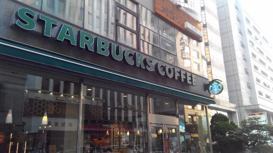 Starbucks Yoido