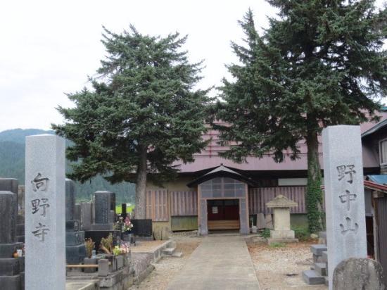 Mukonoji Temple