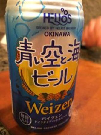 Kobe Union Hotel: ロビーでビール祭り中