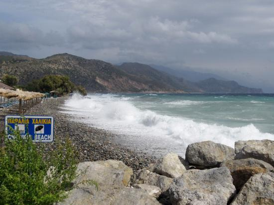 Chalikia Beach