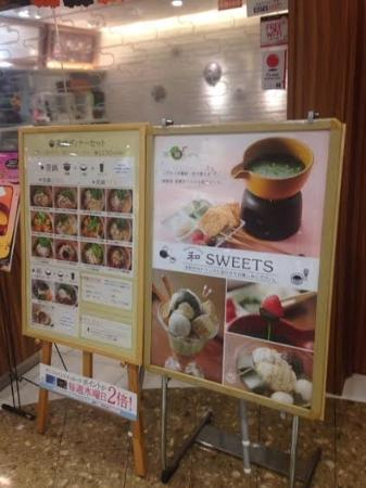 Cafe Saryo