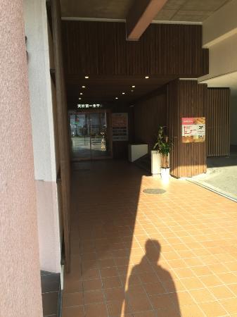 Miyazaki Dai-ichi Hotel: 東口玄関